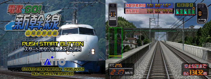 jeux de train